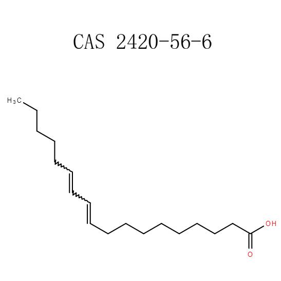 Buy Conjugated linoleic acid (CLA) powder (2420-56-6) - Manufacturers & Factory