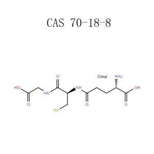 შეიძინეთ გლუტათიონის ფხვნილი (70-18-8) hplc≥98% - Wisepowder
