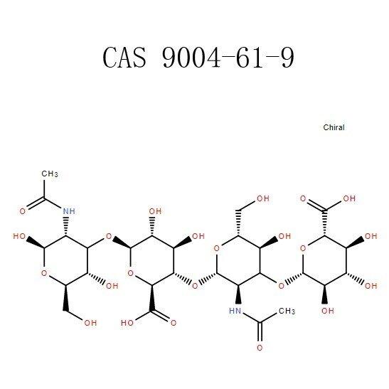 Comprar ácido hialurônico em pó (9004-61-9) hplc≥98% - Wisepowder