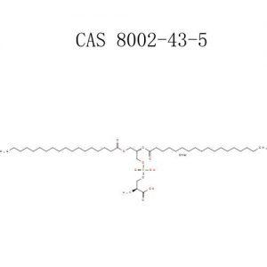 შეიძინეთ ლეციტინის ფხვნილი (8002-43-5) hplc≥98% - Wisepowder