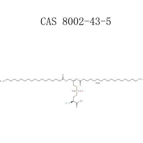 Comprar lecitina em pó (8002-43-5) hplc≥98% - Wisepowder