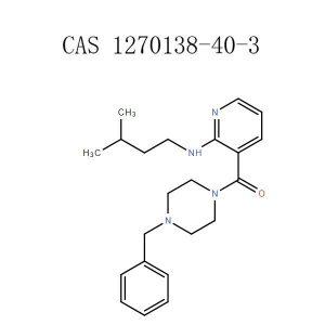 შეიძინეთ NSi-189 ფხვნილი (1270138-40-3) hplc≥98% - Nootropics Wisepowder