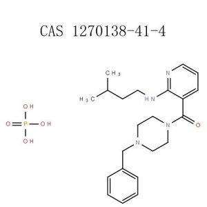 NSI-189 fosfate pluhur bikire (1270138-41-4) hplc≥98% - Wisepowder