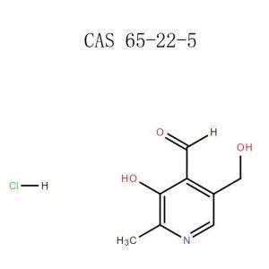 შეიძინეთ Pyridoxal HCL ფხვნილი (65-22-5) - მწარმოებლები და ქარხანა
